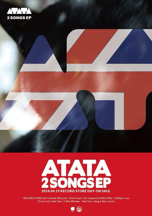 Atata - 2 SONGS EP