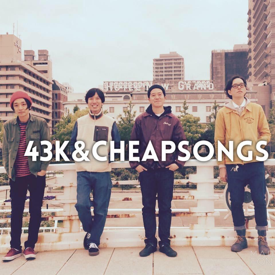 43K&cheapsongs