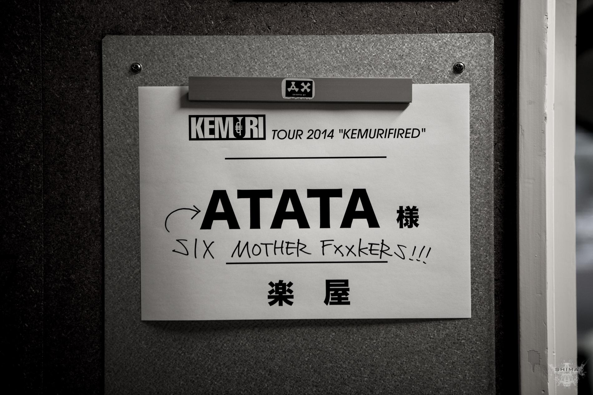 ATATA-1979