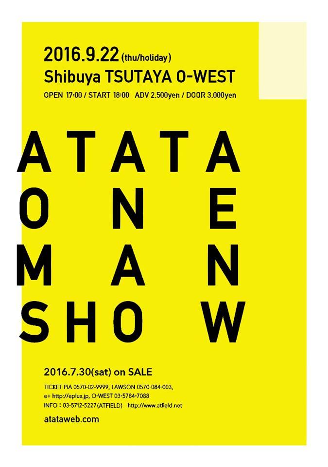 atata_oneman
