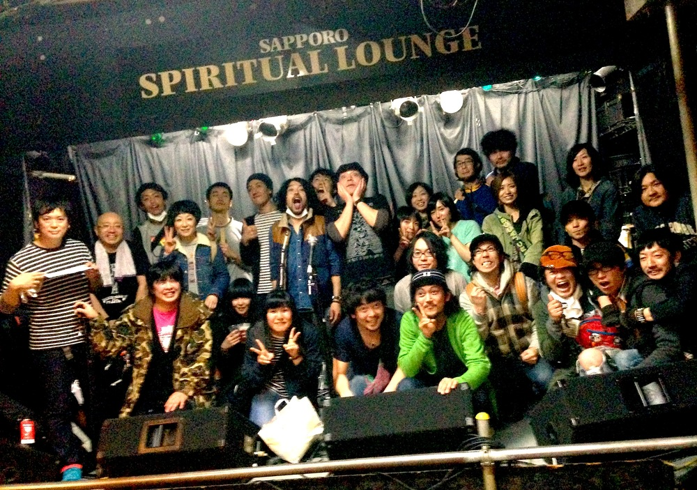 spiritual_lounge